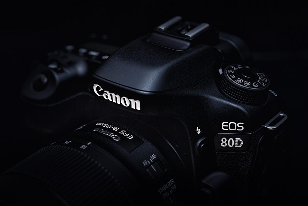 canon-eos-80d-illustre